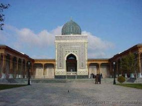Maqam Al Imam Al Bokhary in Samarqand مقام الإمام البخاري في سمرقند