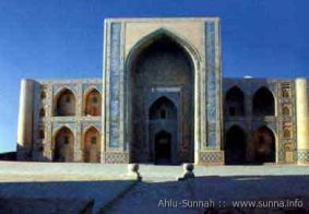 A Masjid in Bokhara مسجد في بخارى