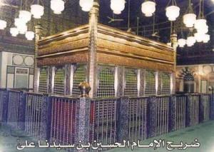 Al Husein_ibn_aliyالحسين (R)