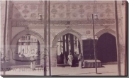Al Salam Gate
