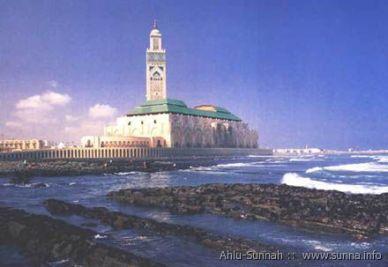 Alhasan Masjid in Morroco جامع الحسن في المغرب