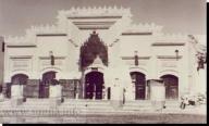 As Safa Gate