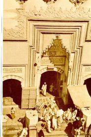 Al Safa Gate Old View