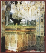 Alsayyida Zainabمقام السيدة زينب