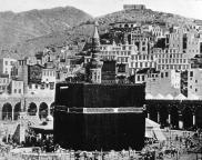 An old picture of Holy Kaaba
