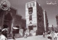 Babu Safa