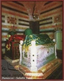السلطان صلاح الدين