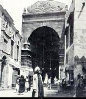 باب السلام حوالي عام 1320 هـ