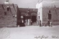 Haram Makkah sharif
