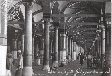 Inside view of Haram Makkah