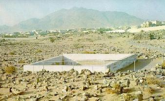 It is battle field of BADAR. Maqam of shudas are visible.