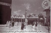An Old Picture of Ka'ba sharif