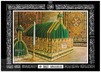 Last_Messenger_Muhammad (s) maqam al nabi