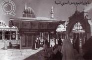Makamu Ibrahim