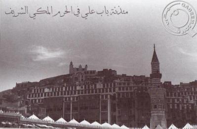 Makkah sharif