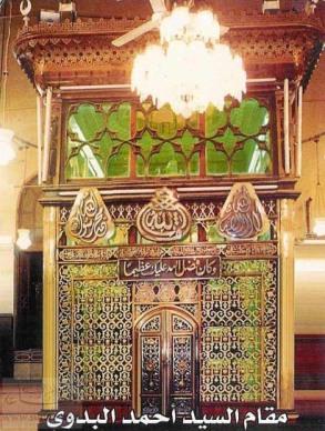 maqam_Al Badawiالسيد البدوي