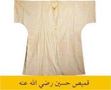 Kamees of Husain (r)