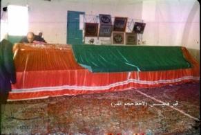 Qaber Al Habeelقبر هابيل