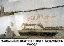 Maqam-Mubarak of Ummul Momeneen Hazrat Khatija (R.A)
