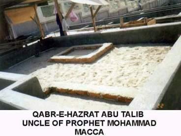 Maqam_Hazrat_Abu_Talib