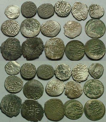 Rare-Certified-Islamic-Silver-akce-coins-Ottoman-Empire