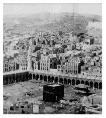 Rare Picture of Ka'ba Sharif