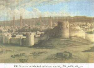 Rare Picture of Al-Madinah Al-Munawarah
