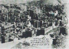 Rumah_Lahir_Nabi_Muhammad(s)
