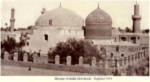 Shaik Abdul Qadir Jilani(Maqam-1914)الشيخ عبد القادر الجيلاني