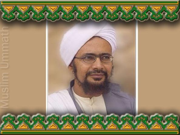 ഹബീബ് ഉമര് ഇബ്നു മുഹമ്മദ് ഇബ്നു സാലിം ഇബ്നു ഹഫീസ്