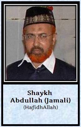 shaik Abdulla Jamali