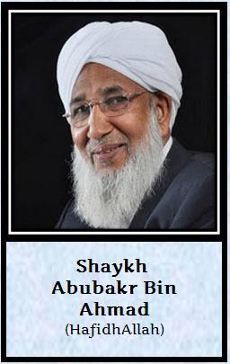 shaik Aboobacker Ahmed