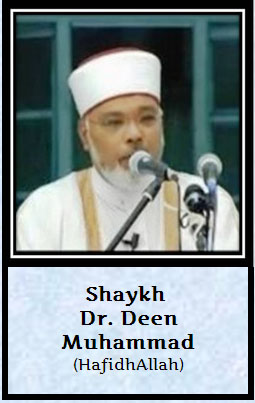shaik Deen Muhammed