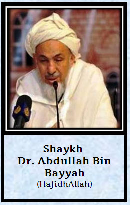 shaik Dr abdullah bin bayyah