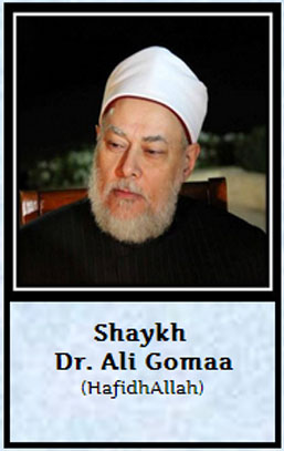 shaik Dr Ali Jumaa