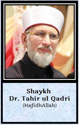 shaik Dr Tahir al Qadiri