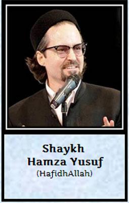 shaik Hamza Yousaf
