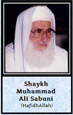 shaik muhamed ali sabuni